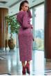 Елегантне плаття кольору марсала