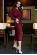 Вишукане плаття міді кольору марсала