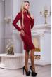 Розкішне модне плаття кольору марсала