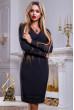 Чорне розкішне жіночне плаття