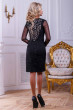 Чорне елегантне плаття з гіпюром