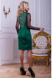 Зелене привабливе плаття з гіпюром
