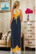Модний сарафан великого розміру