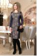 Синє оригінальне плаття з кавовим принтом