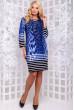 Синя сукня з леопардовим малюнком і смужками