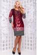 Червона сукня з леопардовим малюнком і смужками