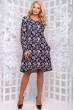 Сукня а-силуету з принтованного трикотажу фіолетового відтінку