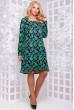 Зелене плаття а-силуету з оригінальним принтом