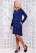 Яскраво-синє плаття а-силуету з оригінальним принтом
