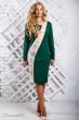 Гарне темно-зелене плаття з бежевою вставкою
