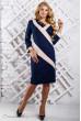 Трикотажне темно-синє плаття з діагональними вставками