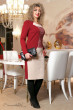 Освіжаюче трикотажне плаття бежеве з бордовим