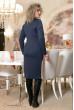 Освіжаюче трикотажне плаття бежеве з синім