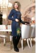 Незвичне плаття з вставкою і квітковим принтом