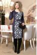 Темно-синє плаття зі вставкою в східному стилі