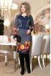 Трикотажне сине плаття з яскравим квітковим малюнком