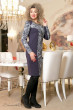 Темно-синє трикотажне плаття з принтованною світлою вставкою