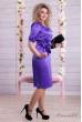 Бузкове нарядне плаття з шовку