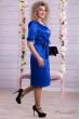 Яскаво-синє нарядне плаття з шовку