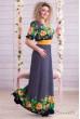 Довге самобутнє плаття з жовтими квітами