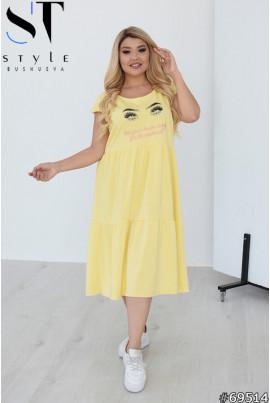 Неймовірно яскраве жіноче плаття міді лимонного кольору