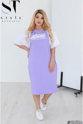 Бузкове зачаровуюче плаття міді для повних жінок