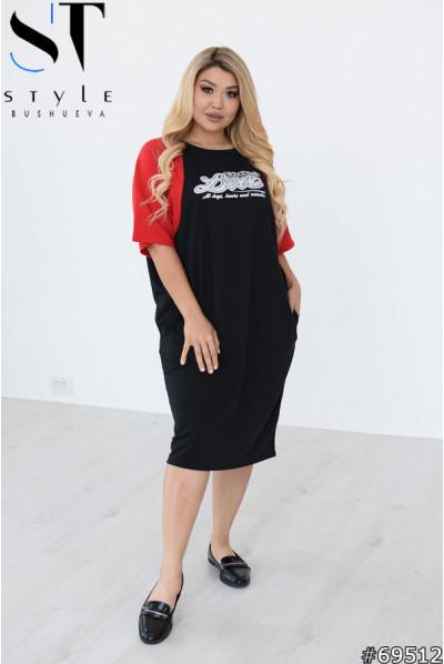Чорно-червоне стильне плаття в спортивному стилі