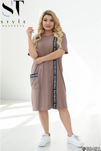 Просторе спортивне плаття кольору мокко