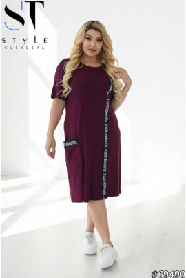 Гармонійне жіноче плаття кольору марсала