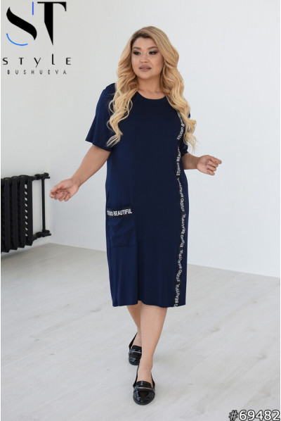 Синє повсякденне плаття міді великих розмірів