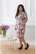 Біле витончене чарівне плаття з різнобарвним принтом