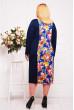 Оригінальна синя сукня з вставкою принт троянди