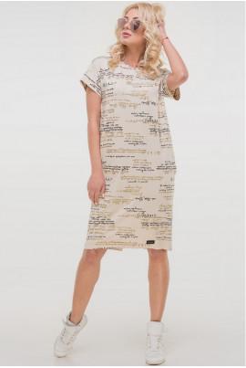 Бежеве літнє спортивне плаття