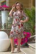 Шовкове літнє плаття для пишних форм