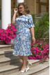 Блакитне шовкове літнє плаття для пишних форм